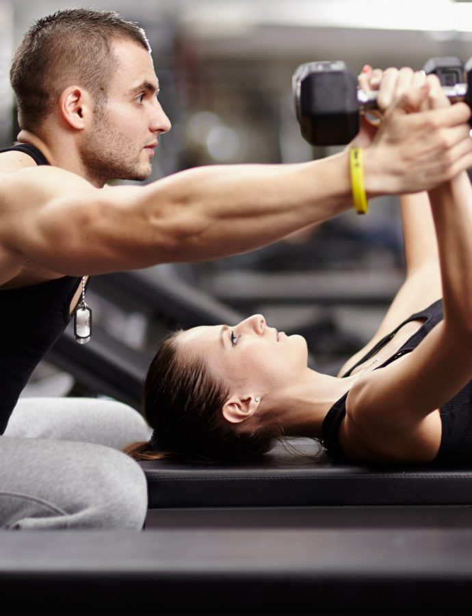 Будьте в форме с фитнес